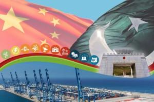 China Pakistan Economic Corridor News 2018